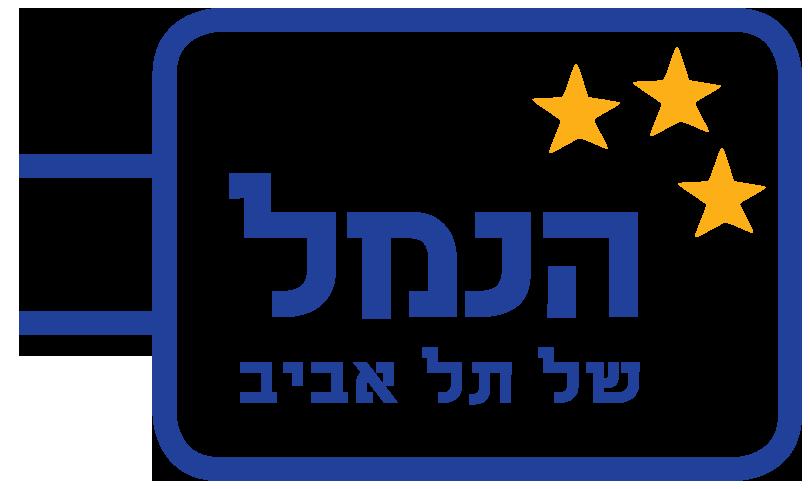 נמל-תל-אביב